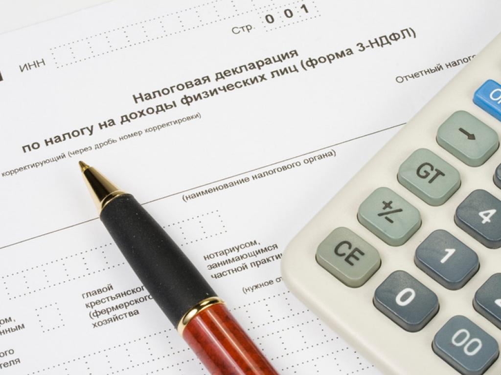 Где заполнить декларацию 3 ндфл уфа оптимизация налога ндс